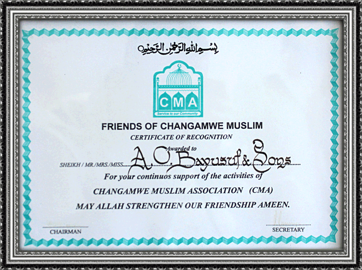 Friends of Changamwe Muslim