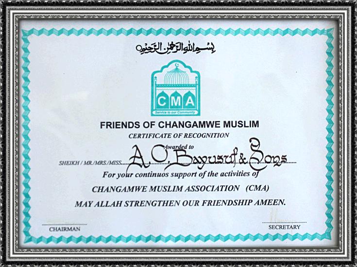 Friends of Changamwe Muslim